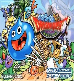 Slime Morimori Dragon Quest - Shougeki No Shippo Dan ROM