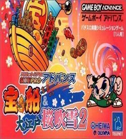 Slot-Pro Advance - Takarafune & Oedoshima Fubuki 2 ROM