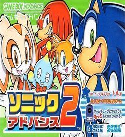 Sonic Advance 2 (Eurasia) ROM