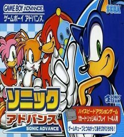 Sonic Advance (Eurasia) ROM
