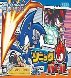 Sonic Battle (Eurasia) ROM