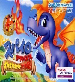Spyro Advance (Polla) ROM
