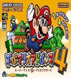 Super Mario Advance 4 - Super Mario Bros. 3 ROM