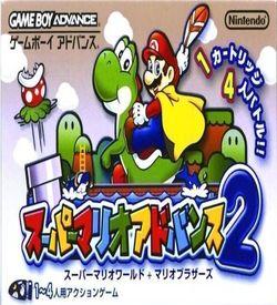 Super Mario World - Super Mario Advance 2 (Eurasia) ROM