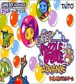 Super Puzzle Bobble Advance (Nobody) ROM