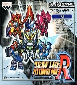Super Robot Taisen R (Eurasia) ROM