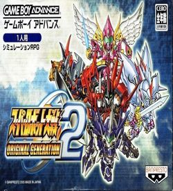 Super Robot Wars Original Generation 2 ROM