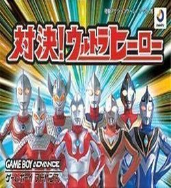 Taiketsu Ultra Hero (Eurasia) ROM