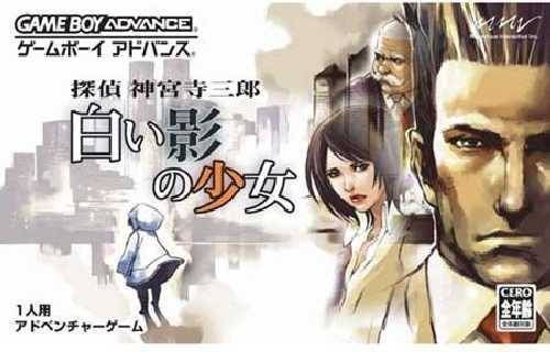 Tantei Jinguuji Saburou Shiroi Kage No Syoujyo