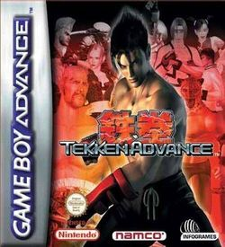 Tekken Advance ROM