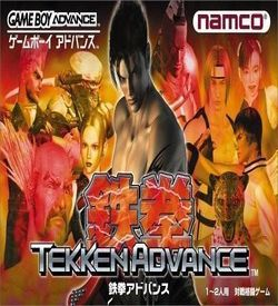 Tekken Advance (Eurasia) ROM