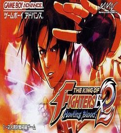 The King Of Fighters EX2 - Howling Blood (Eurasia) ROM