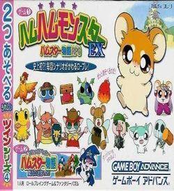 Twin Series 4 - Hamu Hamu Monster EX & F Puzzle Hamusuta ROM