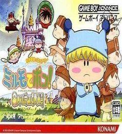 Wagamama Fairy Mirumo De Pon - 8 Nin No Toki No Yousei ROM