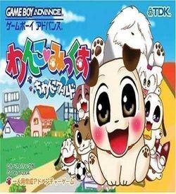 Wanko Mix Chiwanko World ROM