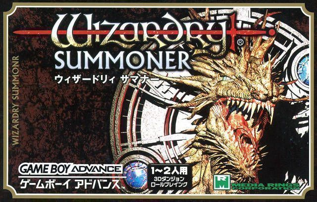 Wizardry Summoner (Lord Moyne)