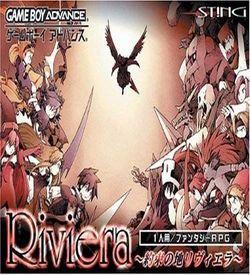 Yakusoku No Chi Riviera ROM