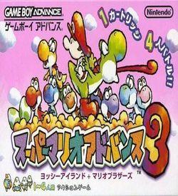 Yossy Island - Super Mario Advance 3 (Cezar) ROM