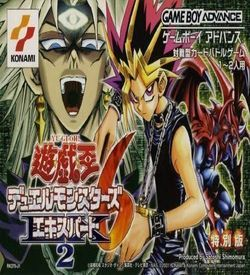 Yu-Gi-Oh! Duel Monsters 6 Expert 2 (Cezar) ROM