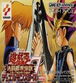 Yu-Gi-Oh! Duel Monsters 7 - Kettou Toshi Densetsu (Cream) ROM