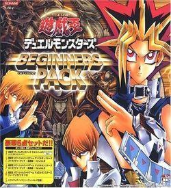 Yu-Gi-Oh! Duel Monsters Expert 3 ROM