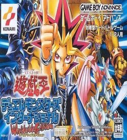 Yu-Gi-Oh! Duel Monsters International ROM