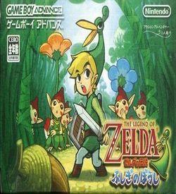 Zelda No Densetsu - Fushigi No Boushi ROM