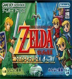 Zelda No Densetsu GBA (Cezar) ROM