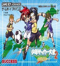 Zen-Nippon Shounen Soccer Taikai 2 - Mezase Nippon-ichi! ROM