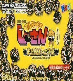 Zettaizetsumei Dangerous Jiisan - Shijou Saikyou No Dogeza ROM