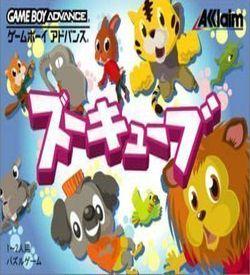 ZooCube (Chakky) ROM
