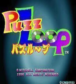 Puzz Loop ROM