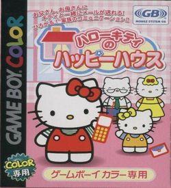 Hello Kitty No Happy House ROM
