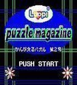 Loppi Puzzle Magazine - Kangaeru Puzzle Dai-2-Gou ROM