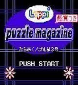 Loppi Puzzle Magazine - Hirameku Puzzle Dai-3-Gou ROM