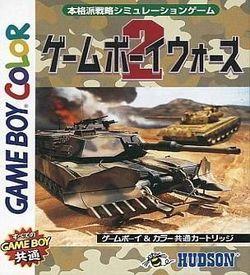 Gameboy Wars 2 ROM