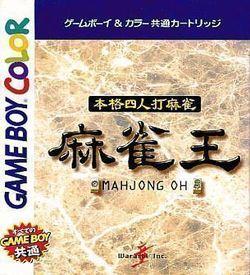 Honkaku Yonin Uchi Mahjong - Mahjong Ou ROM