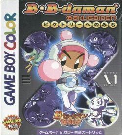 B-Daman Bakugaiden - Victory Heno Michi ROM