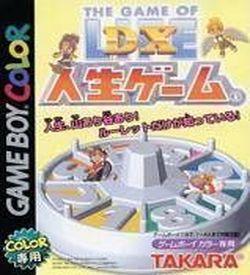 Jinsei Game DX ROM