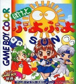Pocket Puyo Puyo 4 ROM