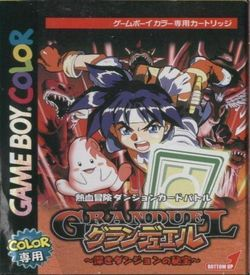 Gran Duel - Shinki Dungeon No Hihou ROM