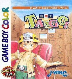 Goraku Ou Tango! ROM