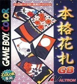 Honkaku Hanafuda GB ROM