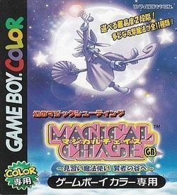 Magical Chase GB ROM