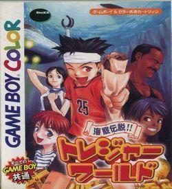 Kaitei Densetsu!! Treasure World ROM