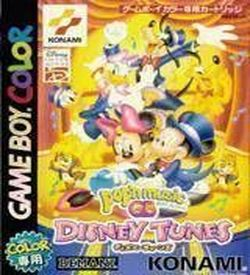 Pop'n Music GB - Disney Tunes ROM