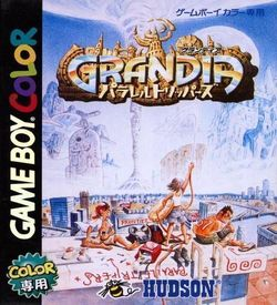 Grandia - Parallel Trippers ROM