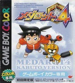 Medarot 4 - Kabuto Version ROM