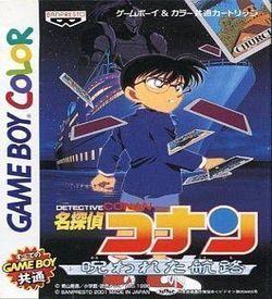 Meitantei Conan - Norowareta Kouro ROM