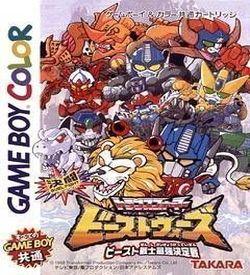 Kettou Beast Wars - Beast Senshi Saikyou Ketteisen ROM